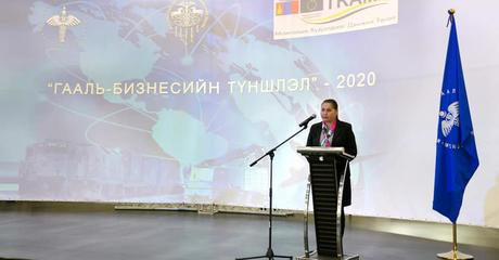 CUSTOMS TO BUSINESS FORUM 2020
