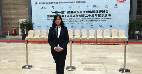 MNCCI Participation in the International Symposium - TFA and Implementation of ATA Carnet in China (May 2018)