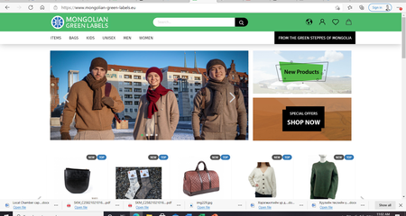 Mongolian Green Labels online shop went into operation.