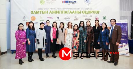 Mongolian cosmetics manufacturers to enter the European market.