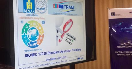 Training for MASM - ISO17020 and ISO17065 (June 2019)