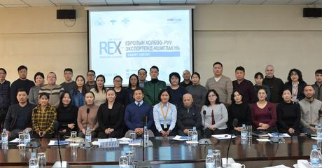 Training on REX was held in January 2020 at MNCCI.
