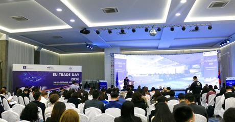 EU TRADE DAY-2020 WAS SUCCESSFULLY ORGANIZED.
