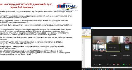 TRAM meeting with SME Agency