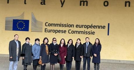 Study Trip to Brussels (EC and WCO) - MFA, MNCCI, CAO and MNUS - Nov 2019