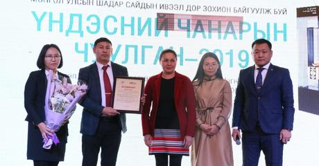 National Quality and Export Award 2019 (Nov 2019)